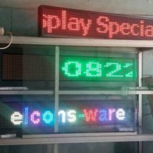 elcons-ware