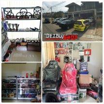 Deibu Shop