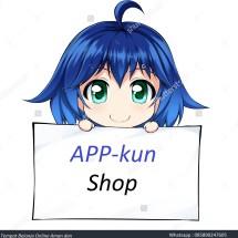App-kun Shop