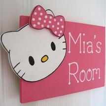 mia room