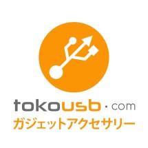 TokoUSBcom