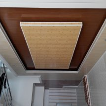 Toko Interior PVC