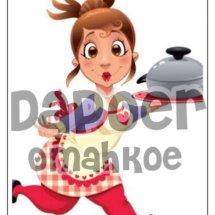 DapoerOmahKoe