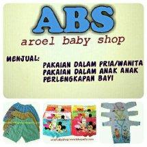 aroel baby shop