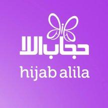 belanja hijab alila