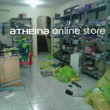 atheina supplier baju