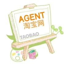 Logo Agent Taobao