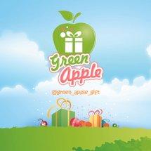 Green Apple Gift