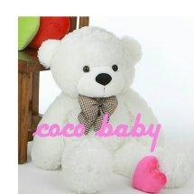 Coco Bear Baby Shop