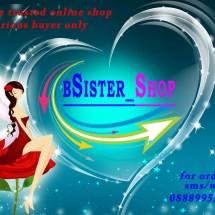 bsister_shop
