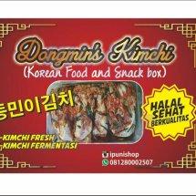 Dongmin Corner
