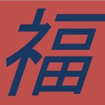 Toko Fu-Syathir