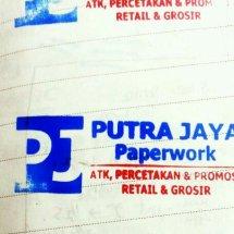 Logo PJPAPERWORK-ATK&PRINTING