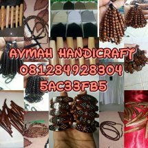 avmah handicraft