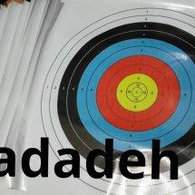 Adadeh