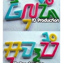id Production