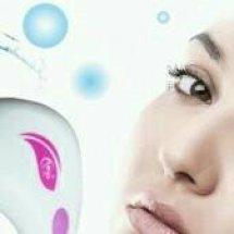 Pink kosmetik