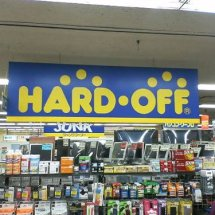 Logo Hard Off