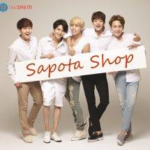 Sapota Shop