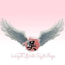 Logo Wings Utama Jaya Shop