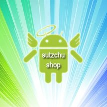 Logo sutzchu shop