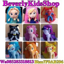 Beverly KidsShop