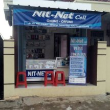 NIT-NET cell RANGKAS