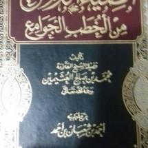 hafidzwahid