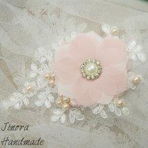 Jinora Handmade