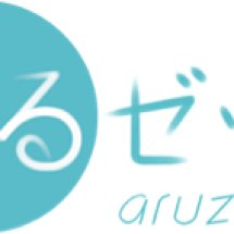 aruzetto