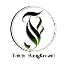 Toko Bang Kruwill