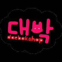 daebakshop1