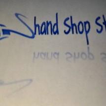 Sand Shop Store