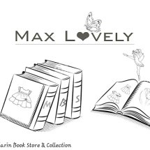 Max Lovely Book