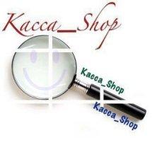kacca shop