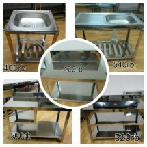 kitchen set Metalco