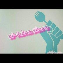 Al-Lubna Store