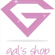 gal's shop