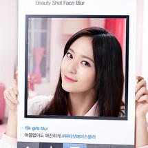 Get Beauty School