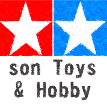 Logo son Toys & Hobby Shop