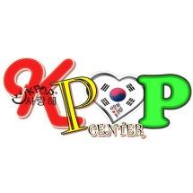 Logo KpopCenterShop_id