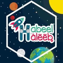 Habeel and Haleeb
