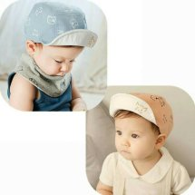 Nico Attar Baby Shop
