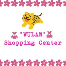 Wulaan Shopping