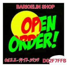 Bari0elin shop