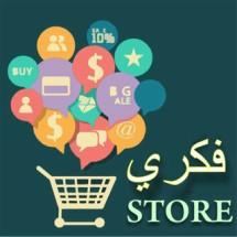 Fikrie store