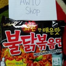 AWIO Shop