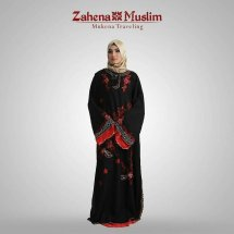 Zahena Muslim Store
