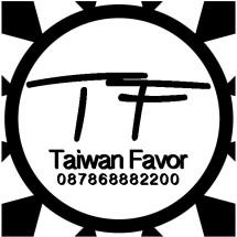 TaiwanFavor