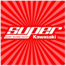 Super Sukses Motor